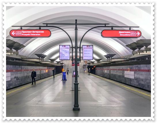 Led metro