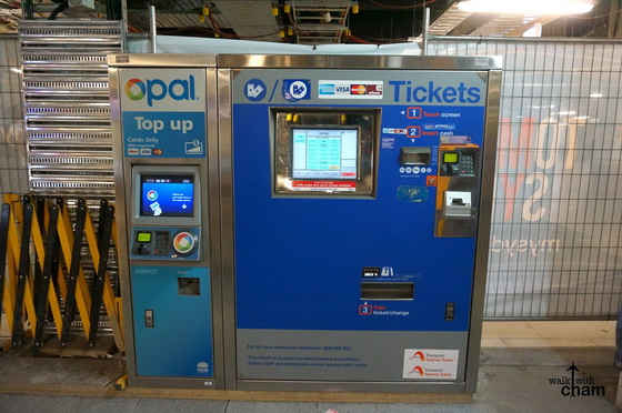 Opal top up machine